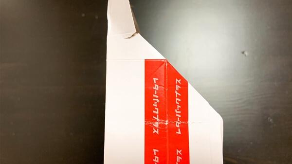 レターパックプラスボックス
